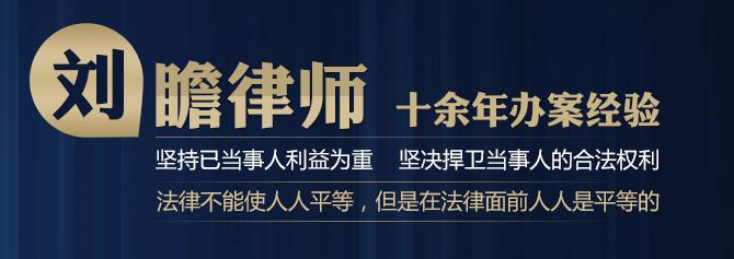 深圳债权债务律师